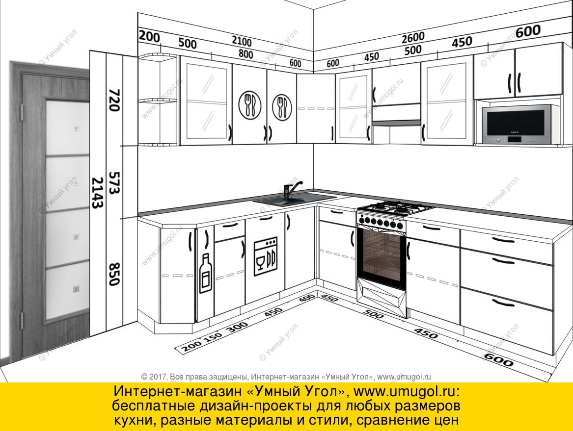 Дизайн кухни с размерам шкафов